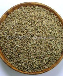 Anijszaad heel - groene kruiden online kopen en bestellen