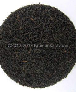 Kardemom thee - zwarte thee met kardemom smaak online kopen