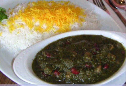 Ghormeh Sabzi - groene kruidenmelange voor Khoresht e Ghormeh Sabzi online kopen