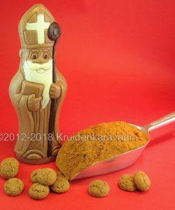 Speculaaskruiden online kopen en zelf pepernoten maken